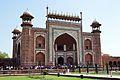 Main Gateway - North-eastern View - Taj Mahal Complex - Agra 2014-05-14 3954.JPG