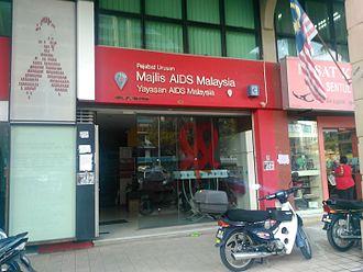 Malaysian AIDS Council - Image: Majlis AIDS Malaysia