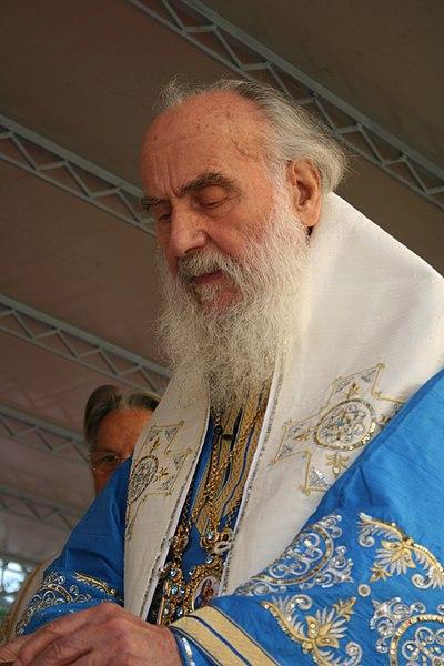 File:Manastir Tronoša-proslava 700 godina postojanja 104.jpg
