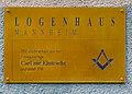 Mannheim Germany Free-Mason-Lodge Carl-zur-Eintracht-03.jpg