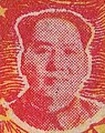 Mao face detail, from- Georgi-Malenkov-Ho-Chi-Minh-Mao (cropped).jpg