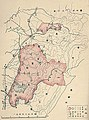 Map of wildlife protection area in Tainan 1940.jpg