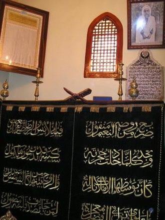 Ahmad al-Alawi - The tomb of Sheikh Ahmad al-Alawi in Mostaganem, Algeria