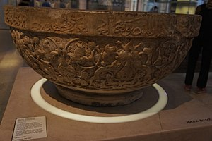 Al-Mansur Muhammad II - Marble basin from Hama, commissioned by Al-Mansur Muhammad II. Presently in the Victoria and Albert Museum, London
