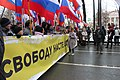 March in memory of Boris Nemtsov in Moscow (2019-02-24) 117.jpg