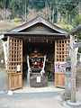 Mashiki Tsumori Shrine3.JPG