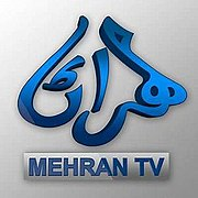 Mehran TV Official.jpg