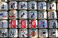 Meiji Shrine - sake offerings 04 (15545644648).jpg