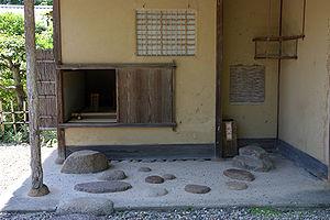 Chashitsu - Nijiriguchi entrance of a tea house