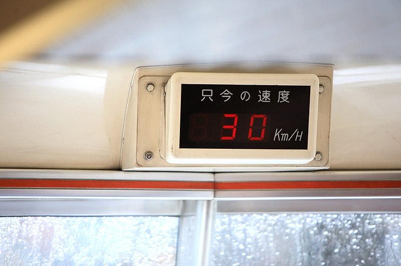 File:Meitetsu 7000 Series EMU 032.JPG