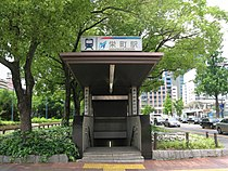 Meitetsu Sakaemachi Station Entrance.jpg