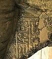 Memphis - Ramses Colossus -closeup of hieroglyphics.JPG