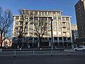 Meteorological Bureau of Yanbian Korean Autonomous Prefecture.jpg