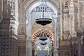 Mezquita-Catedral de Córdoba (41756341512).jpg