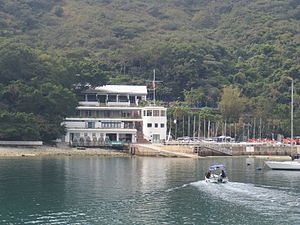 Middle Island, Hong Kong - Royal Hong Kong Yacht Club's clubhouse on Middle Island.