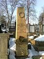 Mike Sándor's grave.jpg