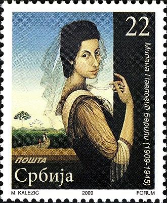 Milena Pavlović-Barili - Image: Milena Pavlović Barili 2009 Serbian stamp