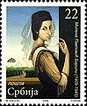 Milena Pavlović-Barili 2009 Serbian stamp.jpg
