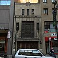 Millinery Center Synagogue 12.jpg
