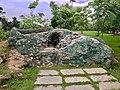 Miniature of Borra caves on Kailasagiri.jpg
