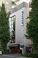 Minshu-Seinen-Kaikan-Building.jpg
