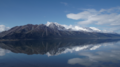 Miroir , Kluane National Parc & Réserve, Yukon.tif