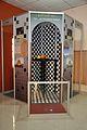 Mist Shrouding Reality - Beyond Maya Gallery - Swami Akhandananda Science Centre - Ramakrishna Mission Ashrama - Sargachi - Murshidabad 2014-11-29 0277.JPG
