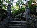 Mitaki dera - panoramio (1).jpg