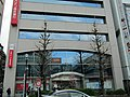 Mitsubishi UFJ Trust and Banking Corporation Nakano Branch.jpg