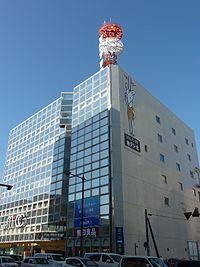 Miyazaki Broadcasting 2011 01.JPG