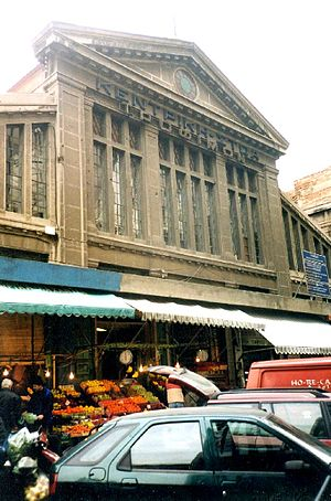 Modiano Market - The building