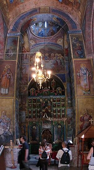 Rača monastery - Interior