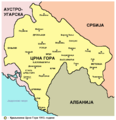 Montenegro1913 sr.png