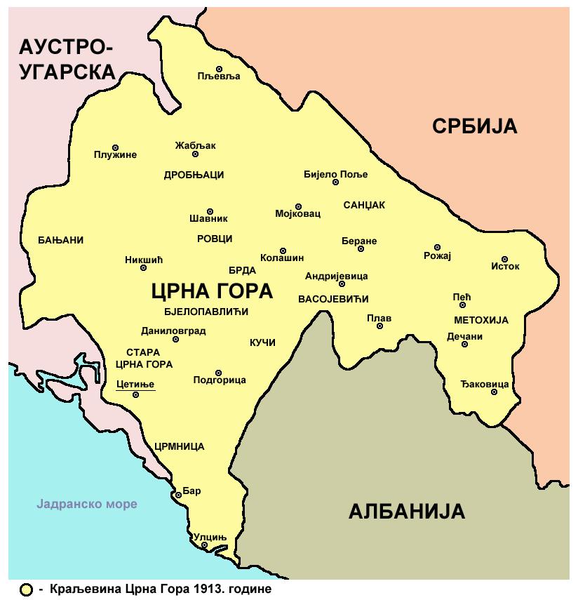 Montenegro1913 sr