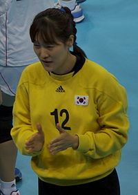 Moon Kyeong-Ha.jpg