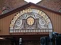 Moor Street Station, Birmingham - geograph.org.uk - 1040538.jpg