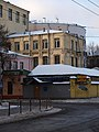 Moscow, 1st Miusskaya 3 RHTI east Jan 2009 05.JPG