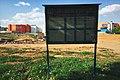 Moscow, Khodynka Field, site of the future park (31225321771).jpg