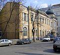 Moscow, Povarskaya 30.jpg