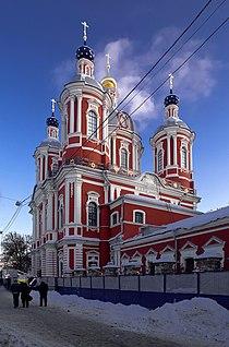 Moscow, Pyatnitskaya 26 Jan 2010 01.jpg