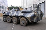 Moscow OMON BTR-80 (13).jpg