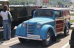 Актуальные цены и фото москвич 401 только в сервисе объявлений olx. Ua. М 401. Легковые автомобили » москвич / азлк. 9 000 грн. Доброполье.