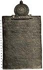Munger Inscription Obverse.jpg
