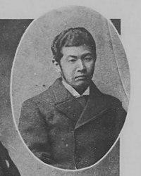 村上浪六 - ウィキペディアより引用