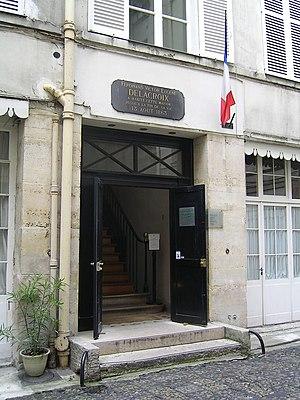 Musée national Eugène Delacroix - Musée national Eugène Delacroix