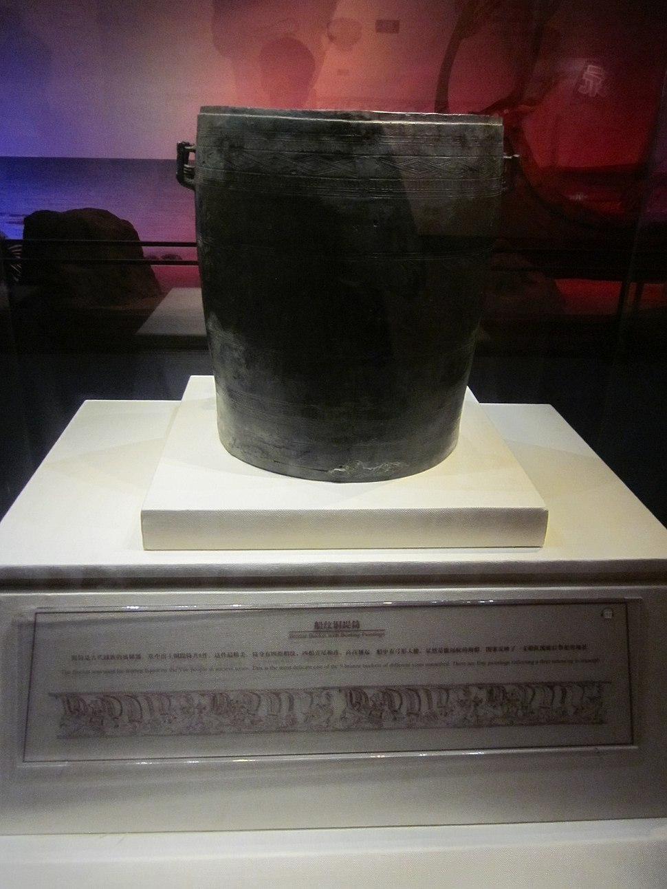 Museum of the Mausoleum of the Nanyue King 150