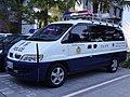 NTCPD Xizhi Precinct 0465-QC 20170719.jpg