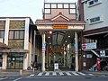 Nagasaki Kaidō Omura-shuku 1.jpg