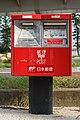 Naha Okinawa Japan Mailbox-01.jpg
