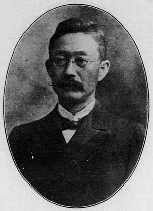 Nunobiki Maru - Yaroku Nakamura was instrumental in the delivery of arms to the Philippines.
